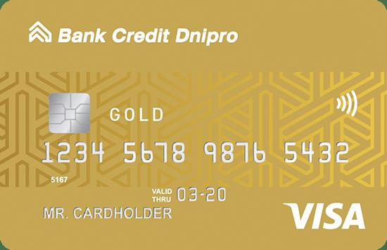 Может ли сбербанк дать кредит с плохой кредитной истории