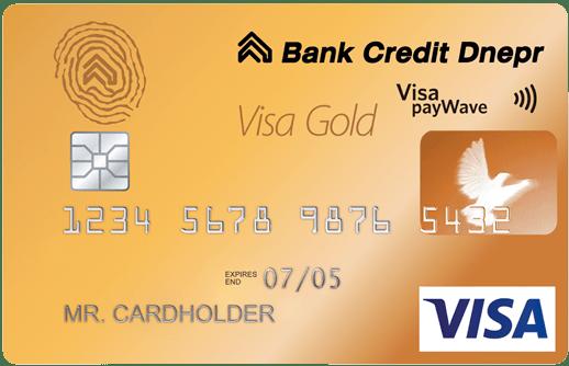 Банк взять кредит днепропетровска сбербанк онлайн нет вкладки кредит