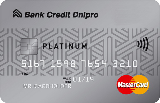 Заявки на кредит онлайн карта платинум сбербанк рассчитать кредит онлайн калькулятор россия