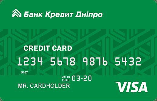 Кредитные карты банков украины кредит онлайн взять кредит в банках в ачинске