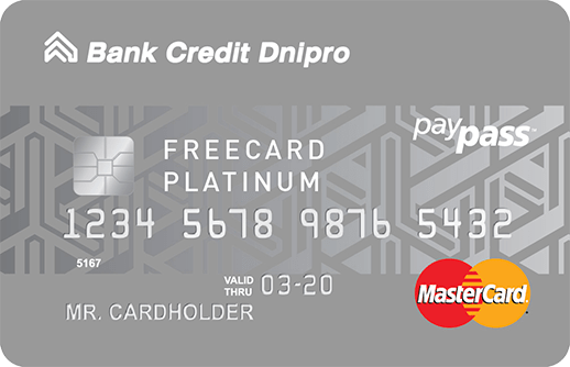 Кредитная карточка 0 процентов украина межкомнатные двери киев кредит
