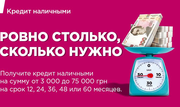 Кредит онлайн с маленькой процентной ставкой москва взять кредит под низкий процент в