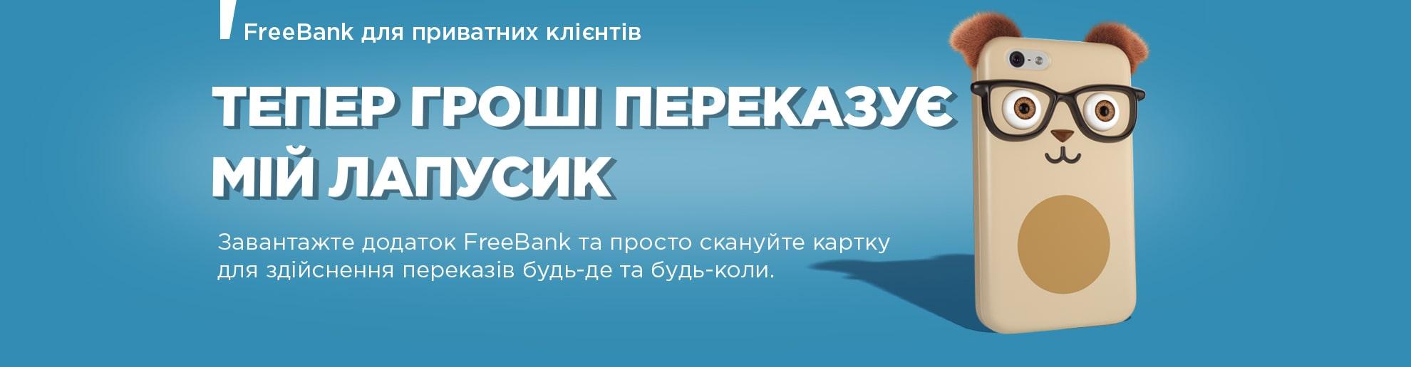 кредит онлайн на карту pozichkacom онлайн калькулятор в столбик на умножение